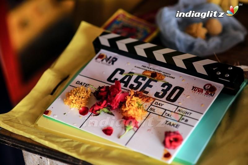 'CASE 30' Movie Launch