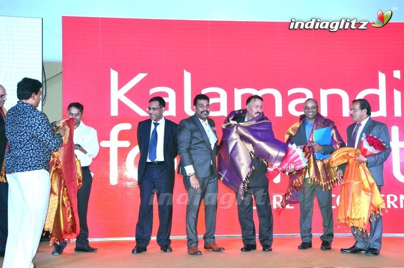Celebs @ Kalamandir Foundation 7th Anniversary Celebrations
