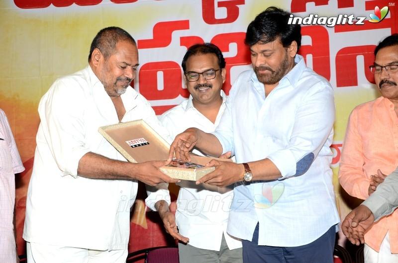 Chiranjeevi Launches Marketlo Prajaswamyam Audio