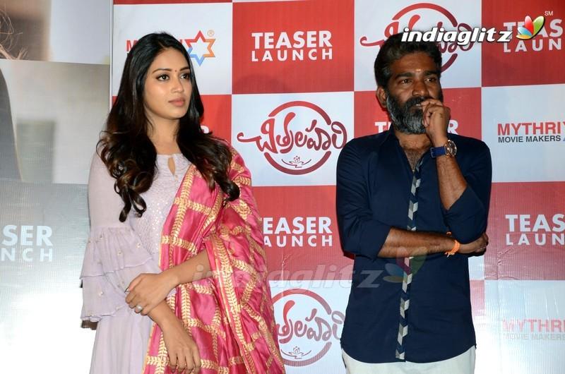 'Chitralahari' Teaser Launch
