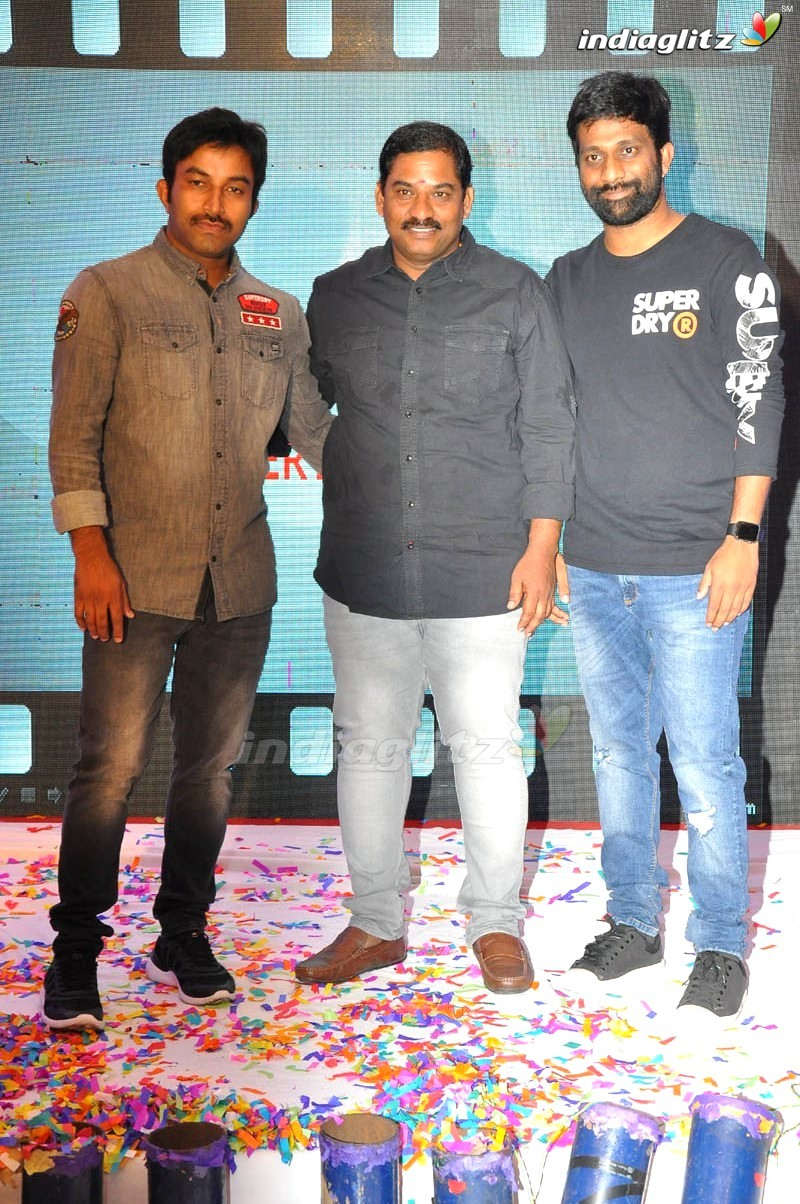 Cinema Hall Entertainments Banner Launch
