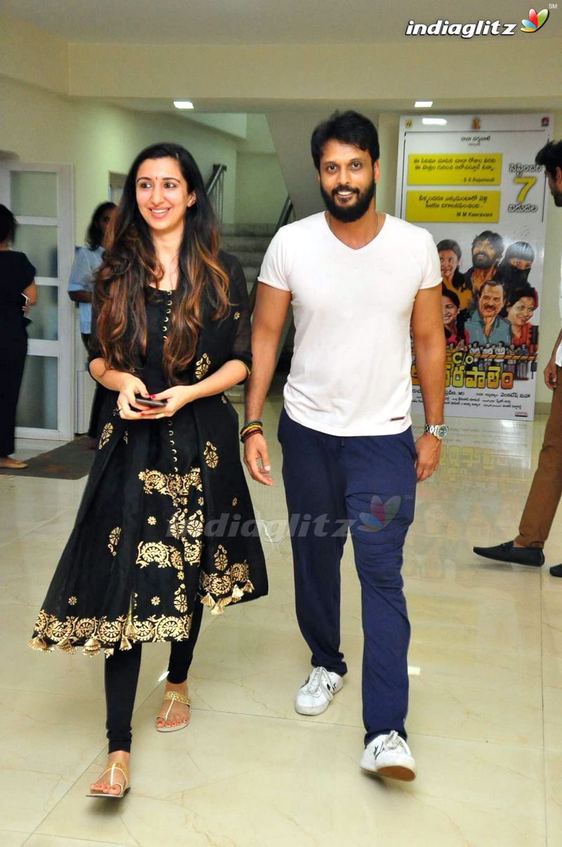 'C/O Kancharapalem' Celebrity Premier Show