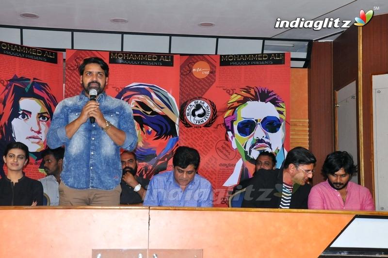 'Desamlo Dongalu Paddaru' Press Meet