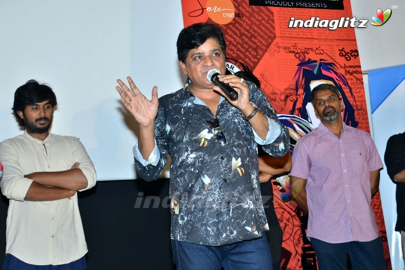 'Desamlo Dongalu Paddaru' Trailer Launch