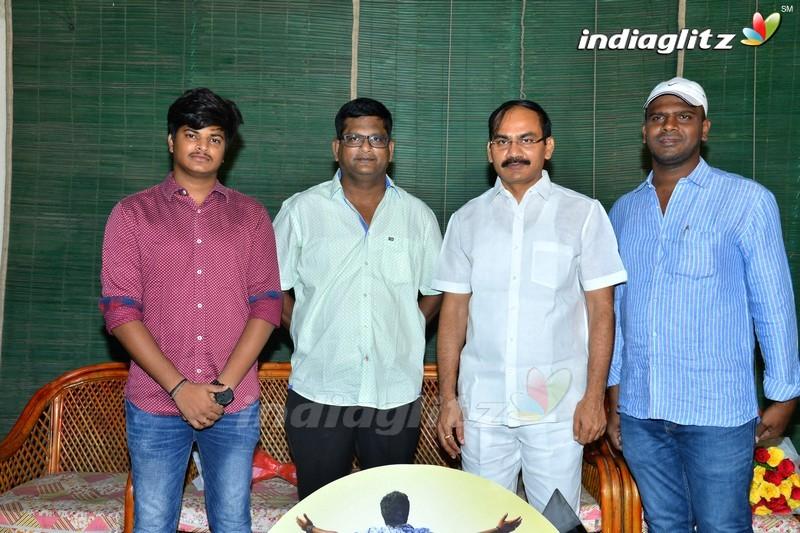Dil Raju & Bhuma Akhila Priya Launches Bangari Balaraju Songs