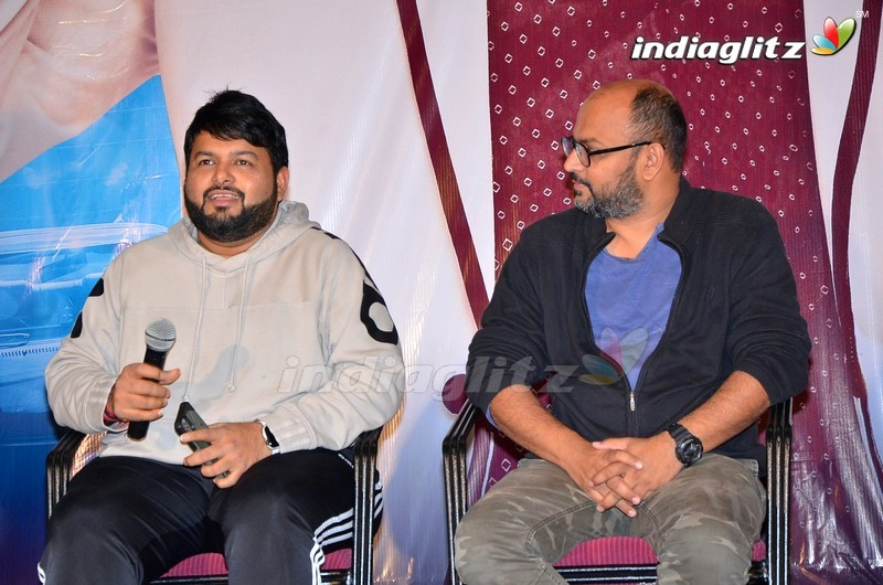 'Disco Raja' 3rd Song Launched
