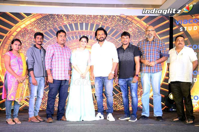 'Donga' Pre Release Event