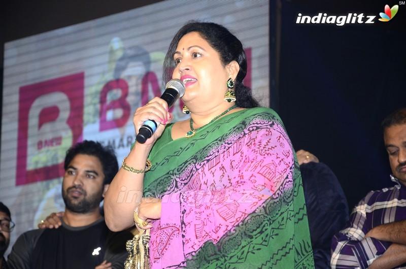 'Duvvada Jagannadham' Thank You Meet
