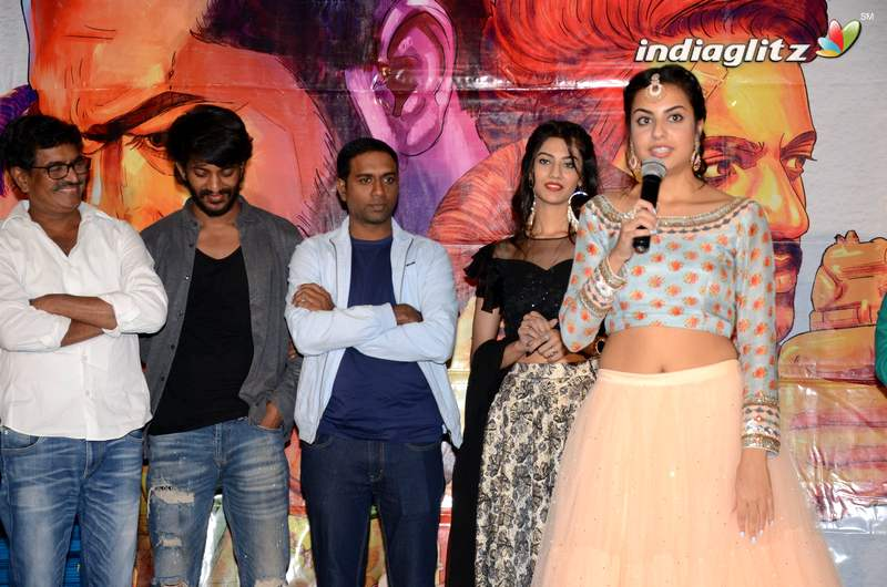 Edaina Jaragochu Press Meet