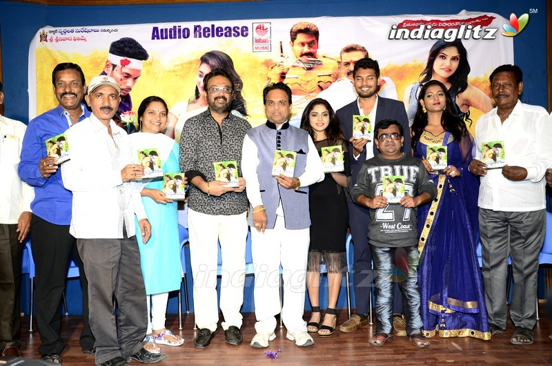 'Idho Prema Lokam' Audio Launch