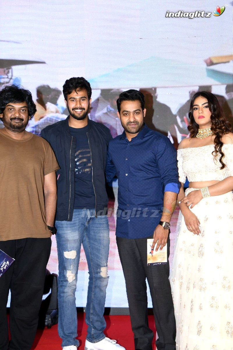 'Ee Maya Peremito' Audio Launch