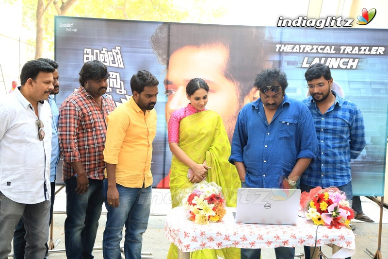'Inthalo Ennenni Vinthalo' Trailer Launch