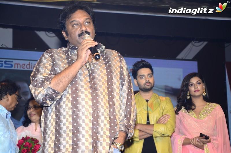 Fashion Designer S O Ladies Tailor Pre Release Function Telugu Actress Gallery Indiaglitz Telugu