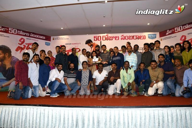 'Fidaa' 50 Days Celebrations