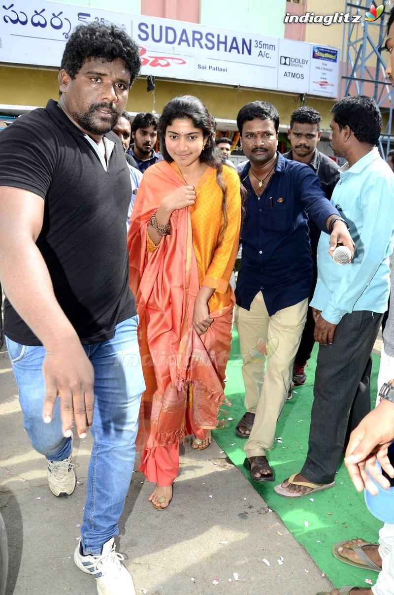 'Fidaa' Movie Team At Sudarshan Theater