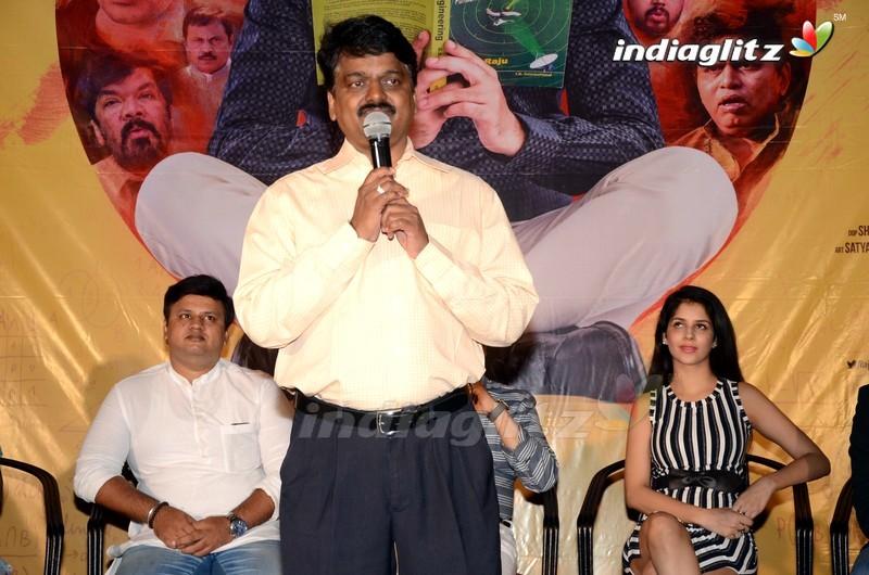 '1st Rank Raju' Press Meet