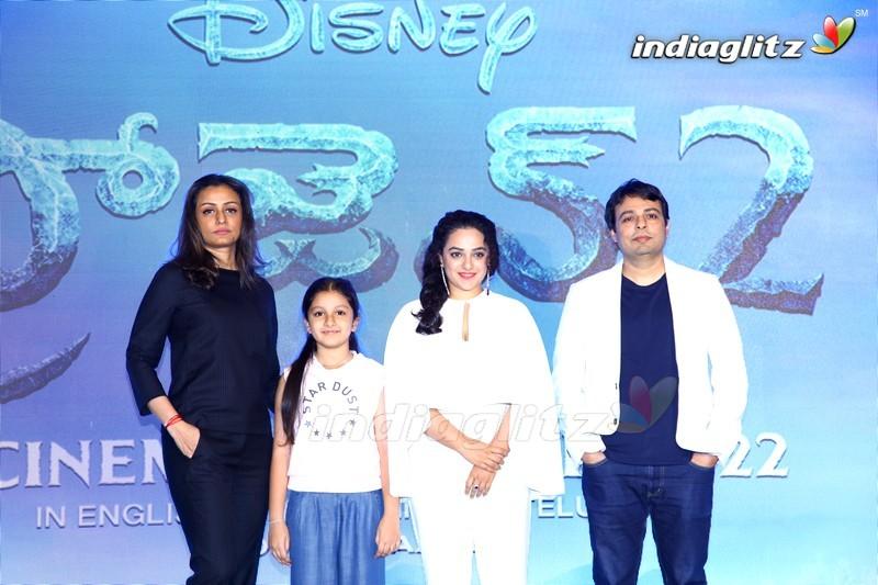 'Frozen 2' Press Meet