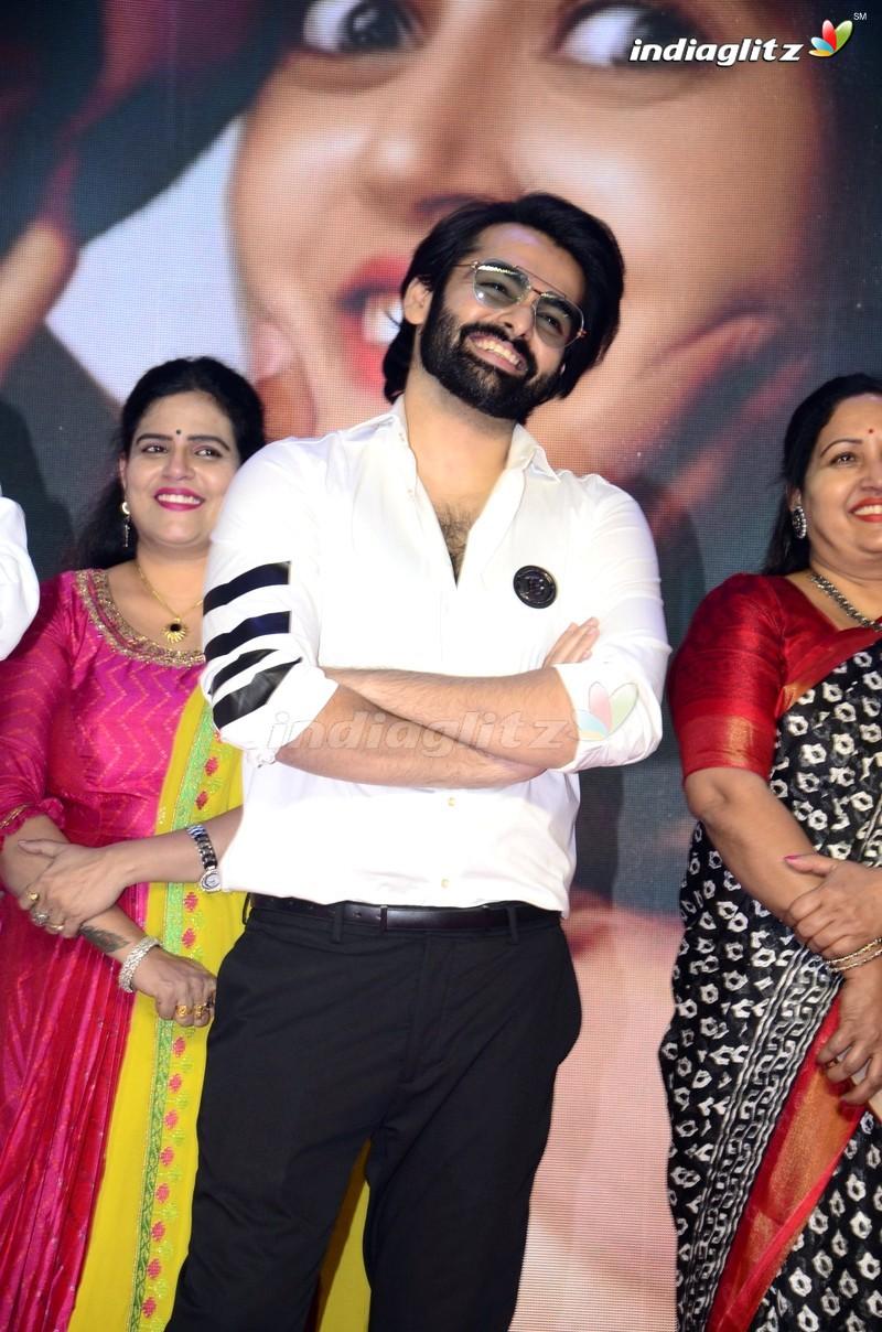 'Gaali Sampath' Pre Release Event