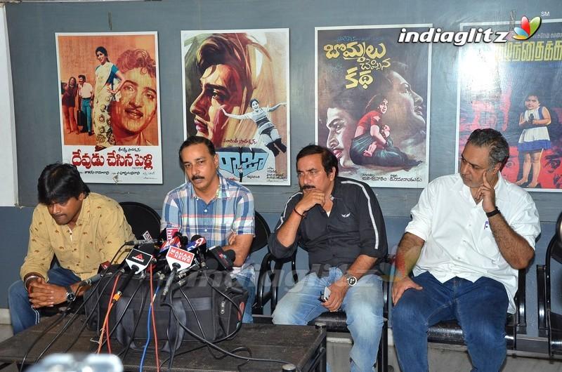 'Gaddalakonda Ganesh' Press Meet
