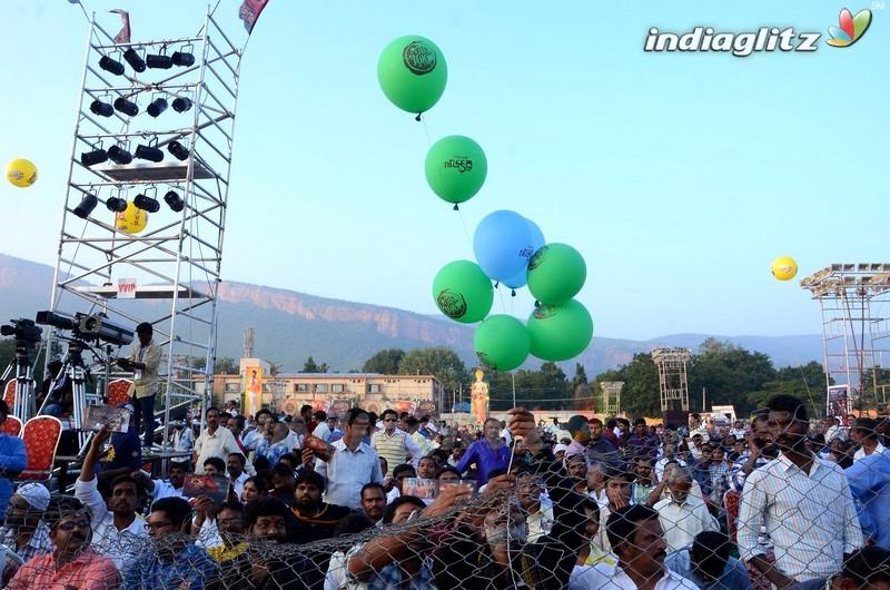 'Gauthamiputra Satakarni' Audio Launch (Set 1)