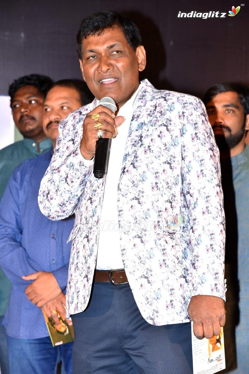 'Geetha Chalo' Audio Launch