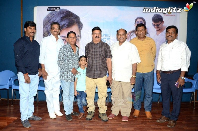 'Geetha Chalo' Press Meet