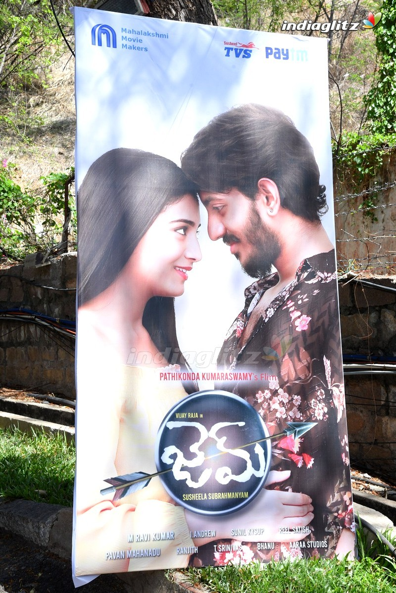 'Gem' Movie Launch