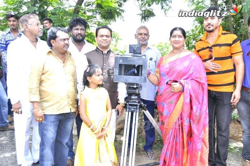 'Gilli Danda' Movie Launch