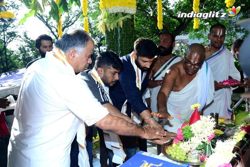 Gopichand, Tamannaah New Movie Launch