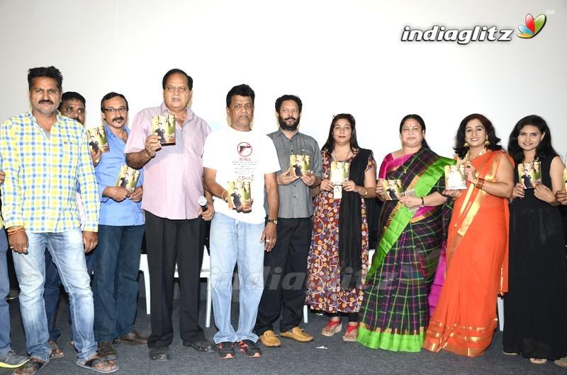 'Green Card' Audio Launch