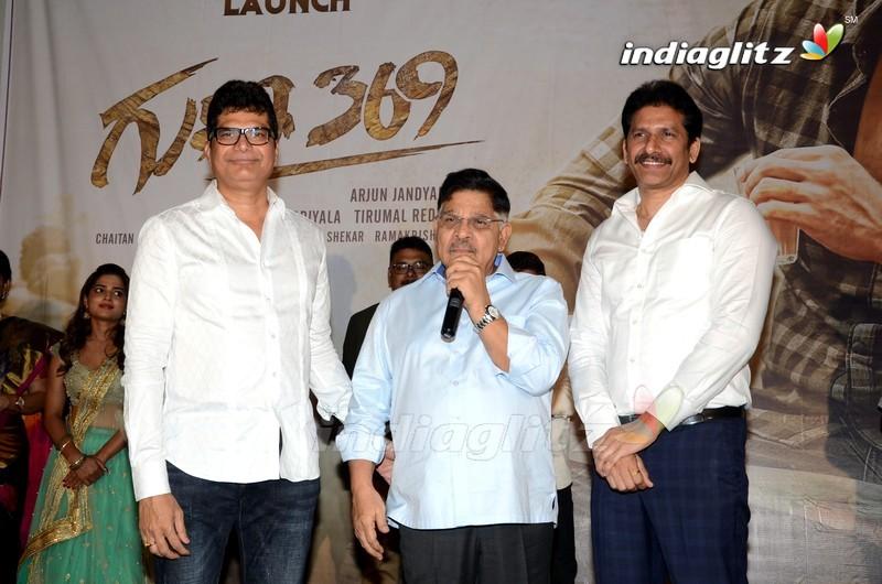 'Guna 369' Trailer Launch