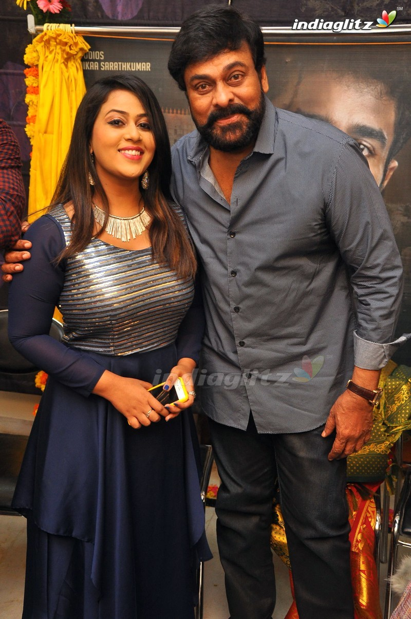 Chiranjeevi Launches 'Indrasena' First Look