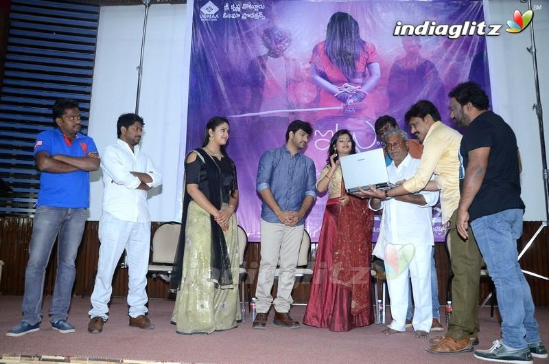 'Itlu Anjali' First Look Launch