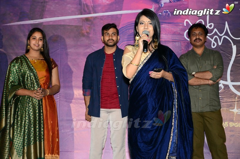 'Itlu Anjali' Trailer Launch