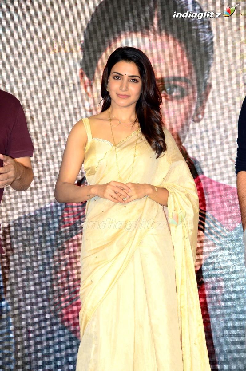 'Jaanu' Trailer Launch