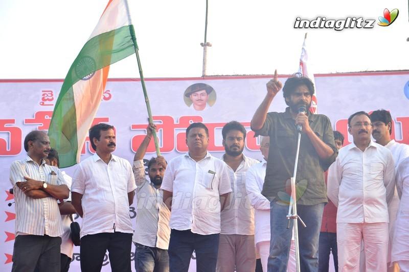 Janasena Nirasana Kavathu & Meeting