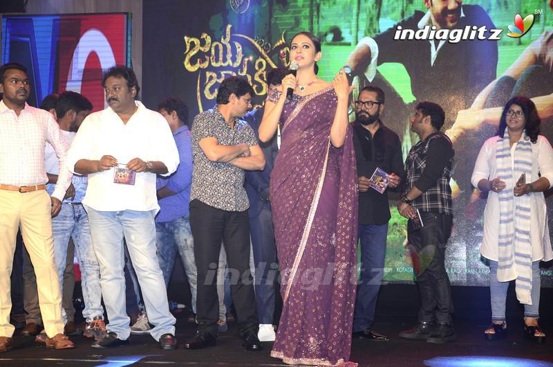 'Jaya Janaki Nayaka' Audio Launch (Set-2)