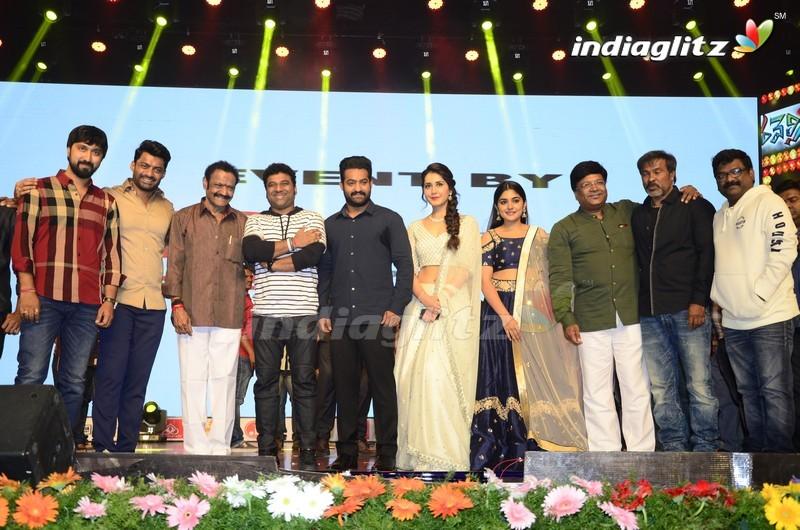 'Jai Lava Kusa' Trailer Launch