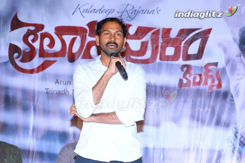 'Kailasapuram' Trailer Launch