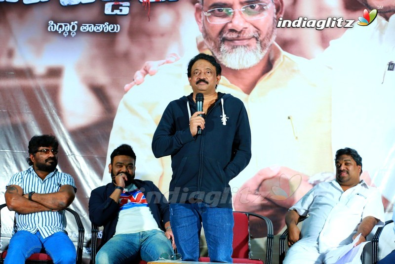 'Kammarajyamlo Kadapareddlu' Press Meet