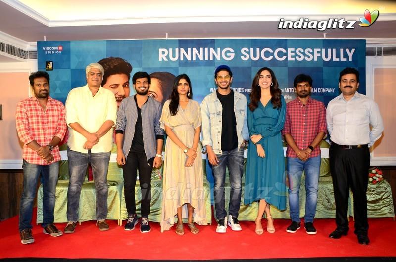 'Kanulu Kanulanu Dochayante' Success Meet