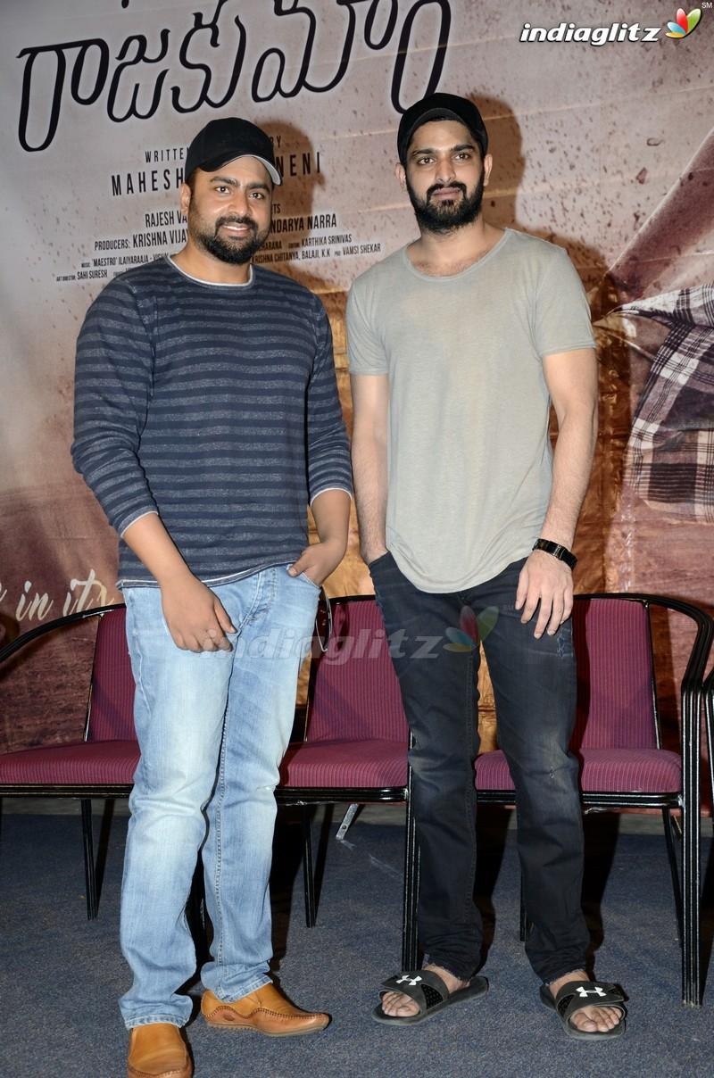 'Kathalo Rajakumari' Teaser Launch