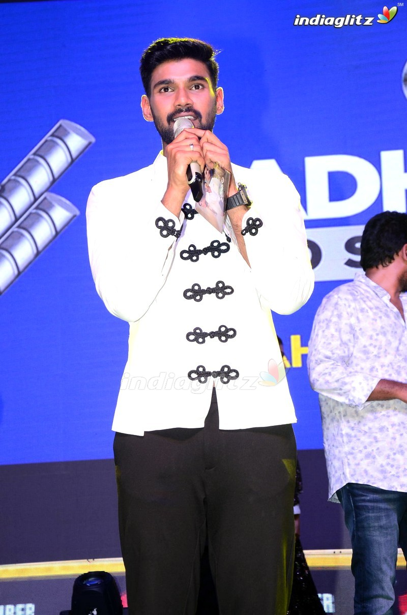 'Kavacham' Audio Launch @ Bhimavaram