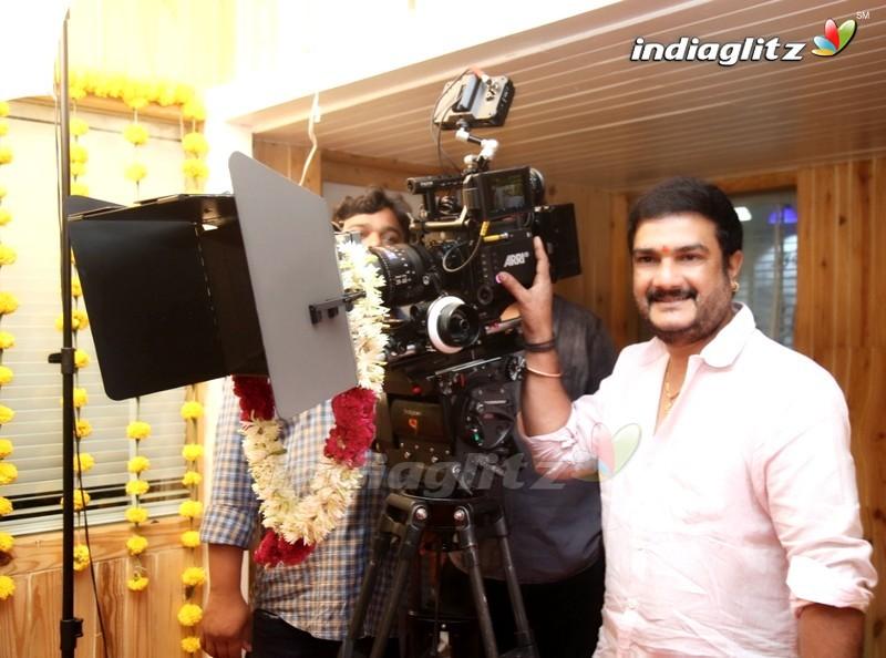 'Khiladi' Movie Launch