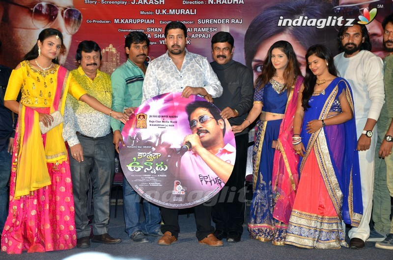 Events - Kothaga Vunnadu Audio Launch Movie Launch And -5575