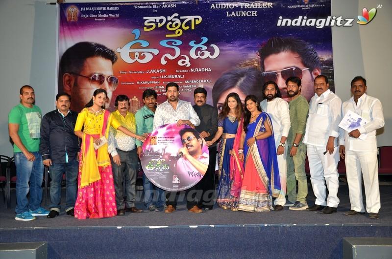 Events - Kothaga Vunnadu Audio Launch Movie Launch And -1639
