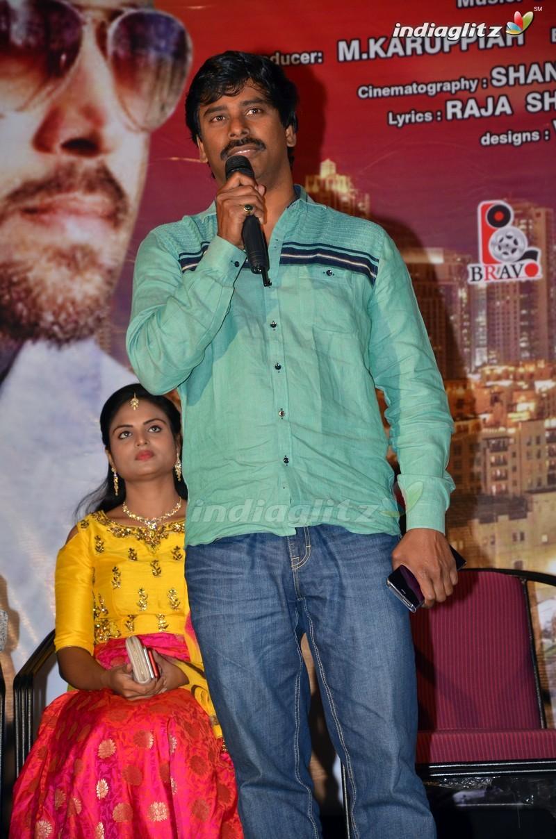 Events - Kothaga Vunnadu Audio Launch Movie Launch And -2760