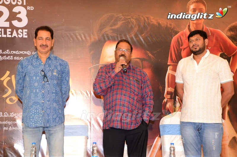 'Kousalya Krishnamurthy' Press Meet