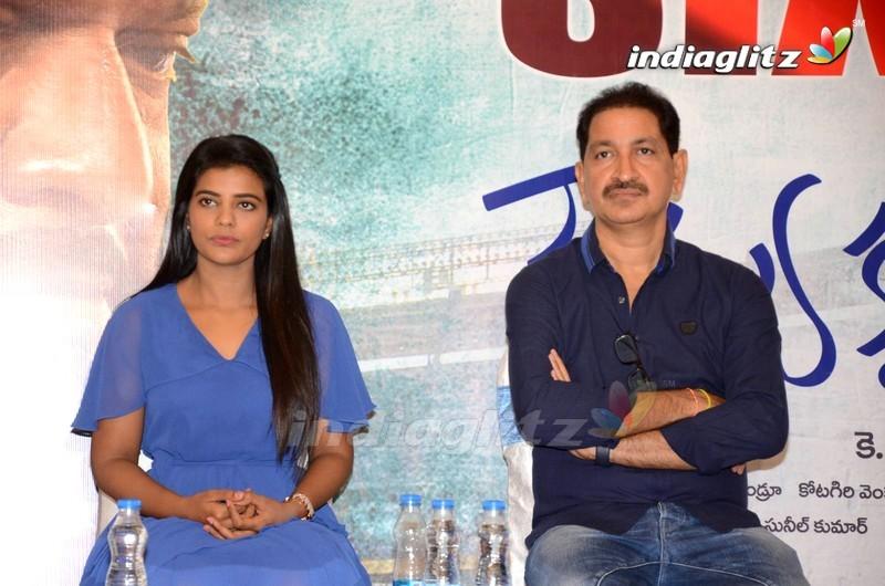 'Kousalya Krishnamurthy' Success Meet