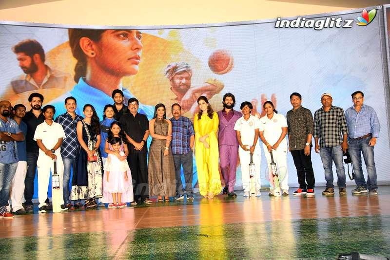 Kousalya Krishnamurthy Pre Release Event